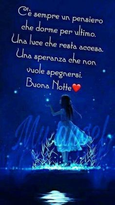 Smiley, Encouragement, Life Quotes, Italian Life, Dolce, Mary, Google, Pictures, New Year Messages