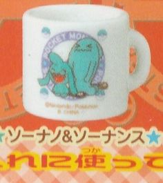 Nintendo Bandai Pokemon AG Mini Glass Mug Tea Cup Wynaut Wobbuffet Gashapon | eBay