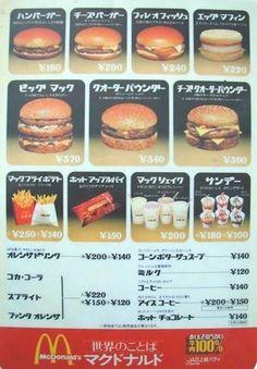 Fast Food Advertising, Retro Advertising, Retro Ads, Vintage Ads, Vintage Posters, Mcdonald Menu, Showa Era, Showa Period, Old Advertisements