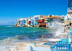 10 day honeymoon in Greece vacation package. Includes Greek islands Santorini, Mykonos and Athens Greece Tourism, Greece Travel, Greece Trip, Tours, Cyclades Greece, Santorini Greece, Beautiful Islands, Beautiful Places, Amazing Places