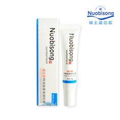 Nuobisong Specific Acne Cream Acne Treatment Blackhead Spot Removing Pores Whitening Moisturizer Sensitive skin care face care