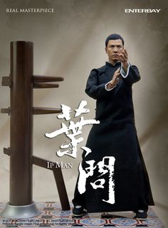 Ip Man- this would go perfect with my hot toys Bruce Lee Martial Arts Styles, Martial Arts Movies, Martial Artists, Tai Chi, Karate, Wing Chun Ip Man, Donnie Yen Movie, Wing Chun Martial Arts, Kung Fu Movies