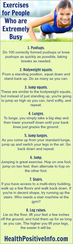 Exercises for People Who are Extremely Busy http://healthpositiveinfo.com/exercises-for-people-who-are-extremely-busy.html