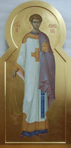 Byzantine Art, Byzantine Icons, Roman Church, Saint Stephen, Ceiling Art, St Lawrence, Best Icons, Orthodox Christianity, Religious Icons