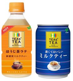 ほうじ茶ラテ、濃くておいしいミルクティー