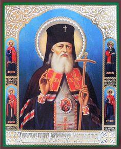 References: St. Luke the Surgeon, Archbishop of Simferopol and Crimea, Orthodox Icon  -  at Holy Trinity Store