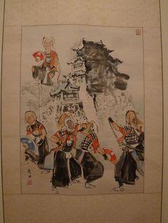 wang-xuezhong-calligraphy-and-painting-exhibition-guan-shanyue-art-museum-012