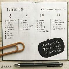 フューチャーログで『予定・やりたいこと』丸わかり – 和気文具ウェブマガジン 9 And 10, Handwriting, Notebook, Bullet Journal, Notes, Life, Schedule, Instagram, Design