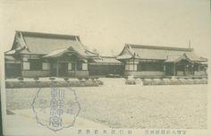 Seoul Shinto Shrine Office 칙사관(勅社館)과 사무소(社務所)