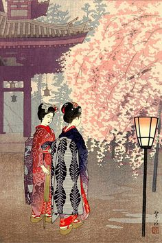 Japanese art, Geishas walking by sakura tree, Cherry Blossoms Heian Jingu Shrine Shiro Kasamatsu FINE ART PRINT, woodcut, woodblock prints Japanese Drawings, Japanese Artwork, Japanese Painting, Japanese Prints, Geisha Kunst, Geisha Art, Japan Illustration, Japanese Woodcut, Art Asiatique