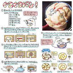 ぐるぐるパン Illustration, Sweets, Cooking, Food, Breads, Kitchens, Kitchen, Bread Rolls, Gummi Candy