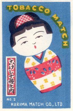japon allumettes065