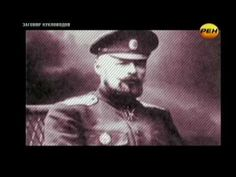 КТО и КАК УНИЧТОЖАЕТ РОССИЮ - Смотреть Всем Россиянам!