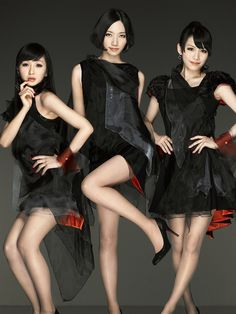 s b k: Photo Japanese Beauty, Asian Beauty, Perfume Jpop, Chanel Perfume, Japanese Girl Group, Asia Girl, Beautiful Asian Women, Asian Woman, Female Models