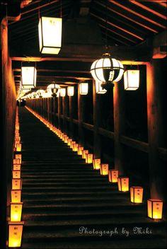Mandoe(Kannon Candle Festival) , traditional lantern staircase at Hase-dera temple Sakurai, Nara, Japan