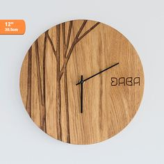 Modern Wall Clock, made from solid Oak wood / Gorgeous wall decor with unique design pattern / PAULIS / Made by DABA
