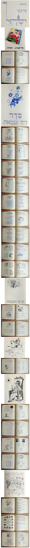 http://judaica-bookstore.0catch.com/6/ebay915a.jpg