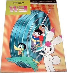 Osamu Tezuka (Japanese manga creator) designed this in 1965