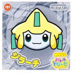 Pokemon 2015 Battle Trozei Collection Series #3 Jirachi Sticker