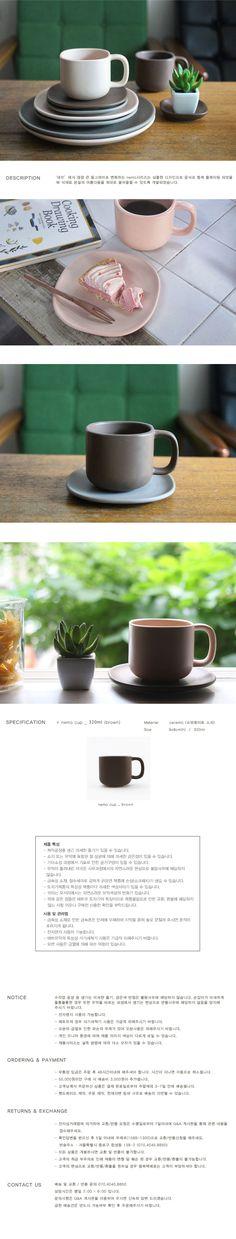 텐바이텐 10X10 : nemo cup _ brown
