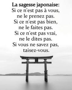 A méditer par Mr Carlos. Dope Quotes, Words Quotes, Sayings, Quote Citation, French Quotes, One Liner, Some Words, Word Porn, Spiritual Quotes