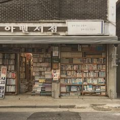 Image about aesthetic in books by CELINE on We Heart It Aesthetic Japan, Korean Aesthetic, City Aesthetic, Brown Aesthetic, Aesthetic Vintage, Aesthetic Photo, Aesthetic Pictures, Pretty Pictures, Monet