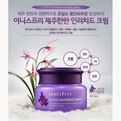 Innisfree JEJU Orchid Night Cream and Orchid Enriched Cream KOREA Cosmetic #Innisfree