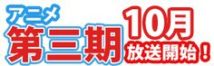 TVアニメ『雨色ココア』公式サイト