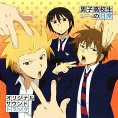 Everyone should see this underrated anime. It's hilarious XD Danshi Koukosei No Nichijou (Daily Lives of High School Boys)