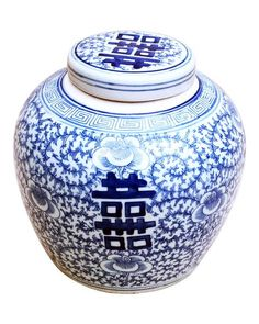 Blue   White Double Happiness Ginger Jar