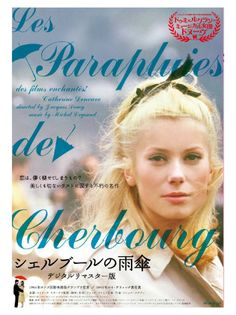 The Umbrellas of Cherbourg, Movie in 1964 --An absolutely marvelous musical of young, lost love which, if you've never seen, you should. And the filming was beautiful too.