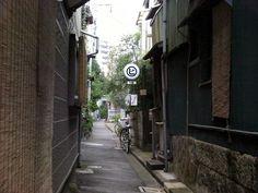 MARUHI CAFE / Nezu , Bunkyo-ku , Tokyo