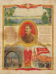 Soviet Poaster Joseph Stalin, Hammer And Sickle, Political Posters, Socialist Realism, Soviet Art, Interesting History, Russian Art, Romanticism, Special Forces