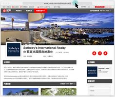 Sotheby's International Realty® Brand to Target China's Wealthy with New…