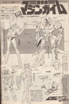 永野護 ド・ラー - Google 検索 Super Robot Taisen, Nagano, Mechanical Design, Manga Illustration, War Machine, Manga Anime, Concept Art, Character Design, Animation