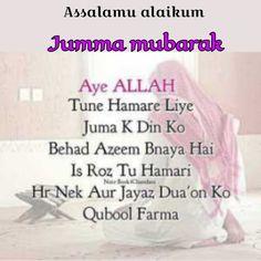 Assalamu Alaikum Jumma Mubarak