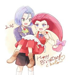 Beautiful ♡ Little Jessie and James ^.^ ♡ I give good credit to whoever made this