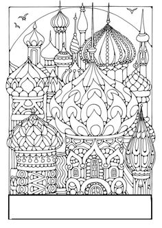 coloring page flying city coloring picture flying city free coloring sheets to print and download images for schools and education teaching materials - Monet Coloring Pages Water Lilies