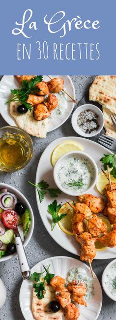 Tzatziki, salade grecque, gyros : 30 recettes pour un menu grec ! Tzatziki, Grilling Recipes, Seafood Recipes, Best Greek Food, Greek Menu, Food Porn, Grilled Seafood, Vegetable Drinks, Healthy Eating Tips