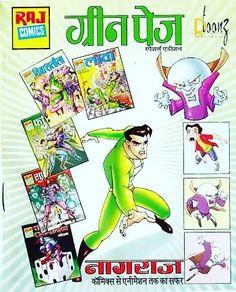 Indian Comics, Video Game, Comic Books, Superhero, Cover, Artwork, Work Of Art, Auguste Rodin Artwork