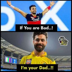 Funny Sign Fails, Funny Signs, Funny Quotes, Dhoni Quotes, Ms Dhoni Wallpapers, Ms Dhoni Photos, Ravindra Jadeja, Birthday Card Drawing, Indian Wedding Gowns