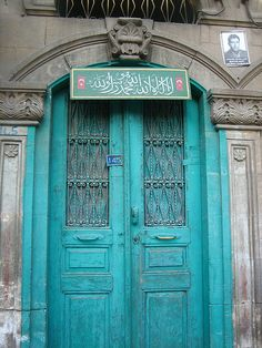 Doorway of old Antakya (Antioch), Hatay, Turkey