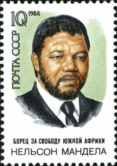 A USSR stamp, 70th Birth Anniversary of Nelson Mandela.