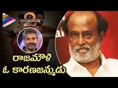 Rajamouli and Rajinikanth Combo to Break All-Time Global Records? | Baahubali 2 |Telugu Filmnagar