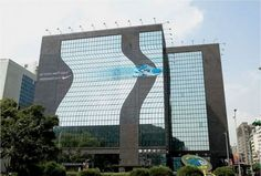 Nike Building Illusion - http://www.moillusions.com/nike-building-illusion/