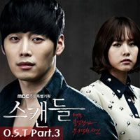 Scandal OST Part 3 | 스캔들: 매우 충격적이고 부도덕한 사건 OST ? Part 3 - Ost / Soundtrack, available for download at ymbulletin.blogspot.com