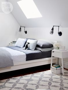 Guest bedroom style {PHOTO: Ashley Capp}