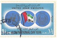 FLAGS and STAMPS: UAE