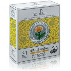 Phyto Cleansing with elecampane. Incredible ease and confidence! Stimulate overall metabolism; It has antiseptic, anti-inflammatory and soothing effect; Adjusts secret function of the stomach and intestines. Coffee Drinks, Herbalism, The Incredibles, Tea, Metabolism, Confidence, Do Good, Herbal Medicine, Self Esteem