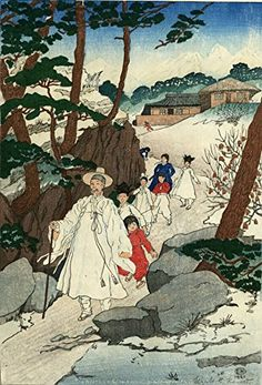 (Korea) A Wonsan city scholar and his disciples, 1921 by Elizabeth Keith (Scotland, woodblock print. Korean Art, Asian Art, Painting Inspiration, Art Inspo, Korean Illustration, Korean Painting, Poster Prints, Art Prints, Korean Traditional